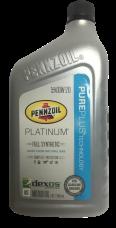 PennzoilPlatinum0W20FrontFinished